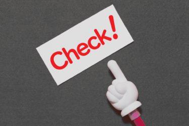 復縁の可能性15問で診断チェック!確率ごとにヨリを戻せる方法も